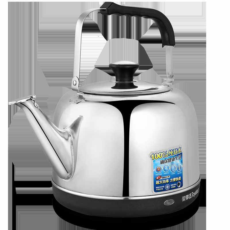 Royalstar Jy60c Electrothermal Kettle 304 Stainless Steel Household Automatic Power Failure Boil