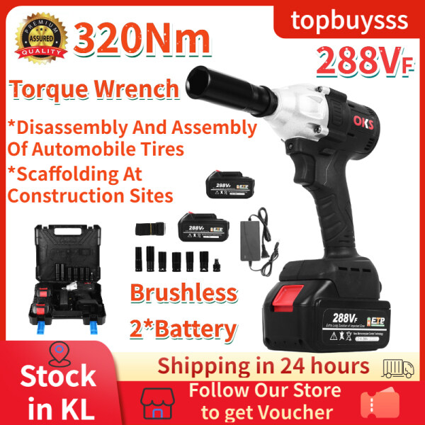 【Impact Wrench】topbuysssa 288Vf  Electric Impact Wrench Brushless Tool Socket Drill Repair Tire Repair Reverse Stop Disassemblly 320Nm High Torque Cordless Wrench(With2 Battery)