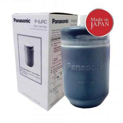 Panasonic Cartridge Filter P-6JRC (Made In Japan) Replacement For Water Purifier TK-CS10 / TK-CS20