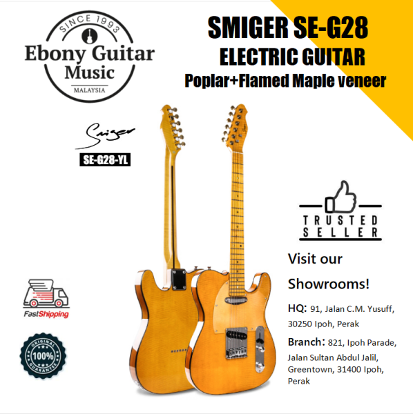 SMIGER SE-G28 HIGH QUALITY TELE ELECTRIC GUITAR,YELLOW Malaysia
