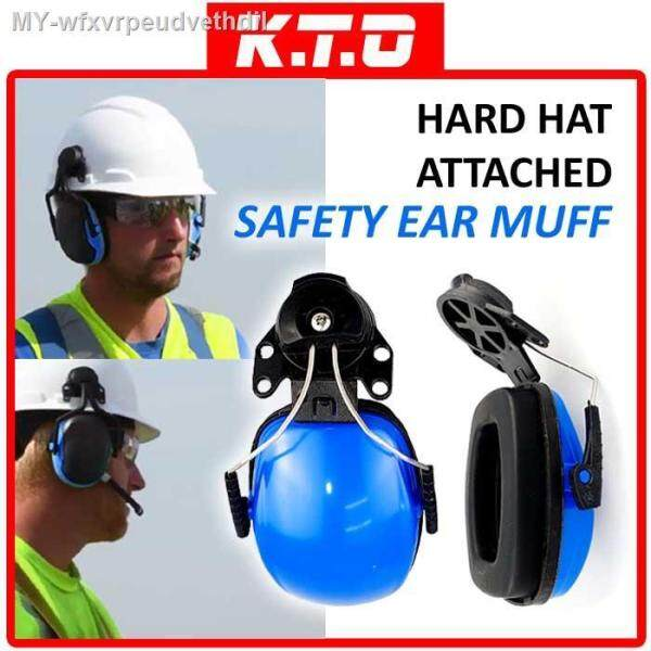 HARD HAT ATTACHED SAFETY MOUNTED EAR MUFF EARMUFF PROTECTION FOR SAFETY HELMET - EY32