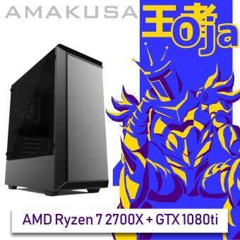 Gaming PC] AMAKUSA Pre-build System Oja Lv 2 AMD Ryzen 7