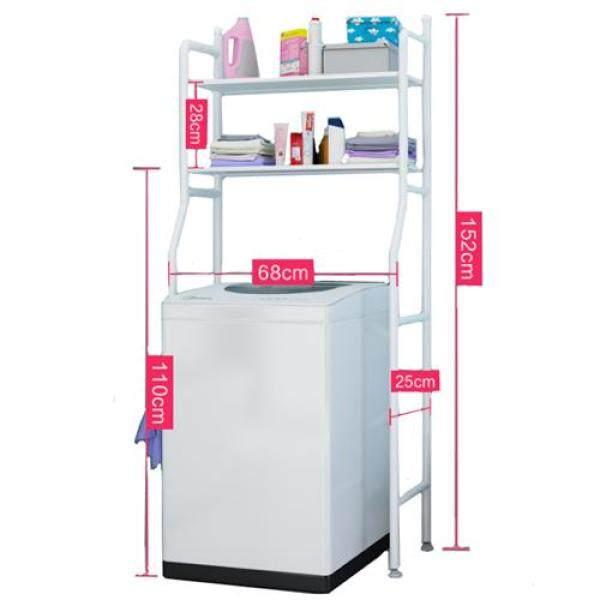 2 tiers 68 cm Extra Length Rack for Washing Machine Adjustable Drill free Organizer Storage