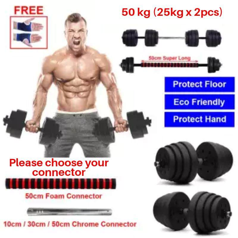 SellinCost Top Grade 50kg Dumbbell Bumper Rubber Coated 50kg (25kg x 2pcs) + 10cm / 30cm / 50cm Connector / Without Connector (Please Choose Option) Dumbell Barbell Set Converter Adjustable Weight Rubber Grip FREE 1 Pair Wrist Protector image on snachetto.com
