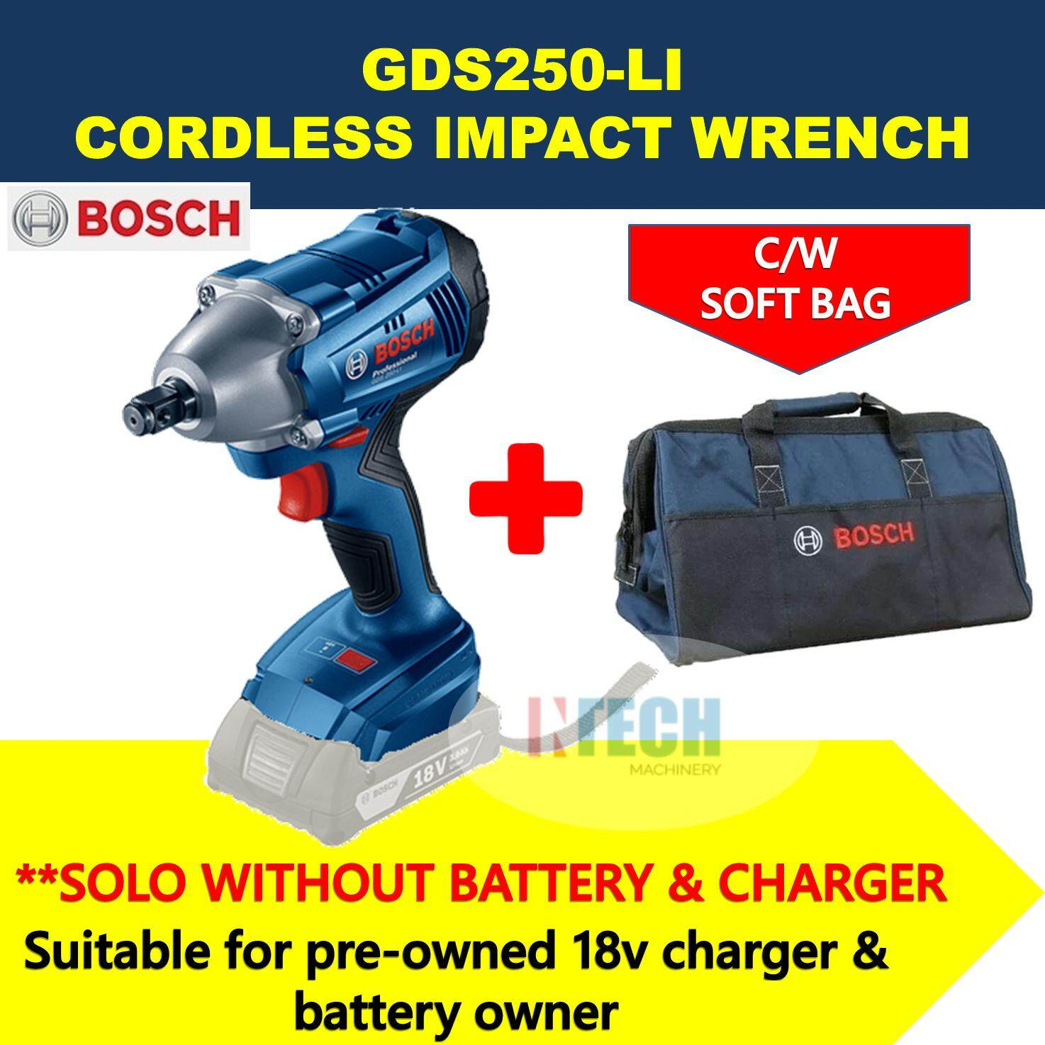 BOSCH GDS250-LI(SOLO)  CORDLESS IMPACT WRENCH C/W SOFT BAG- without battery and charger (GDS250LI)