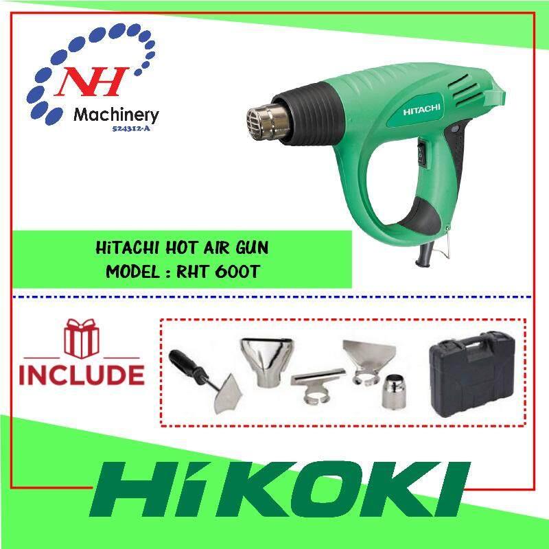 Hikoki (Hitachi) RH600T Hot Air Gun