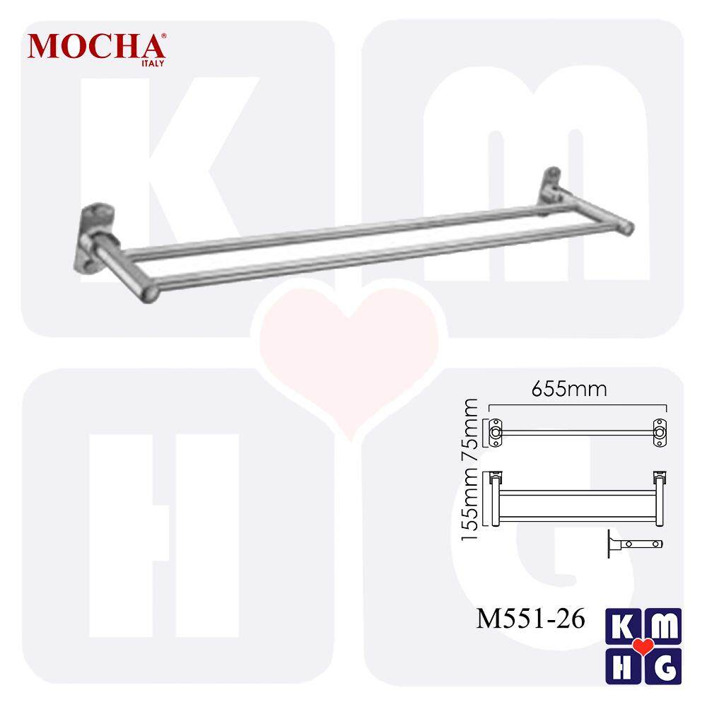 MOCHA Italy - Stainless Steel Towel Bar 26 (M551-26)