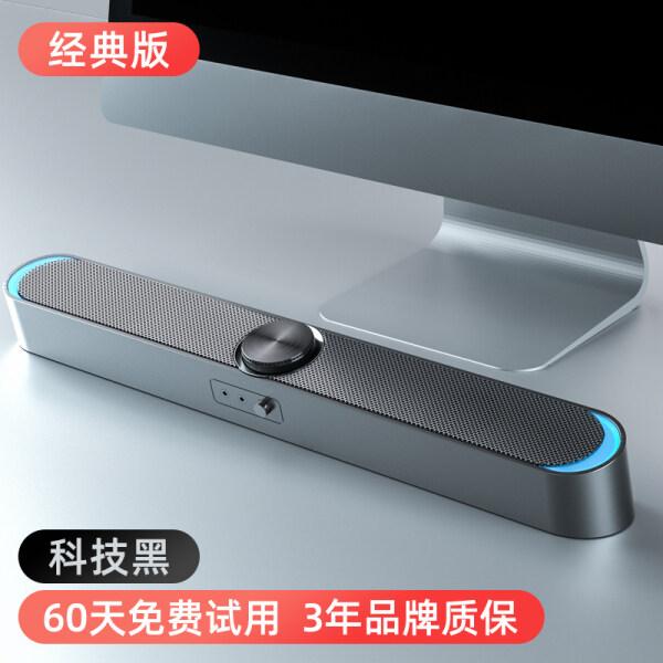 Walker Computer Speaker with Microphone Integrated Home Desktop Notebook External Strip Small Speaker Mini Malaysia