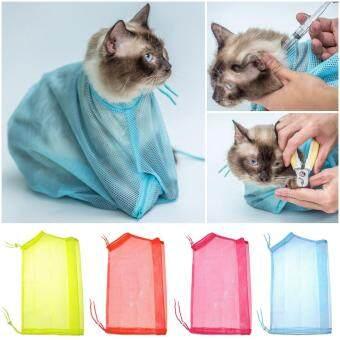 แมวกระเป๋าใส่อุปกรณ์อาบน้ำ Multifunctional Anti Scratch  ตาข่ายสัตว์เลี้ยงกระเป๋าเครื่องสำอาง Cat Grooming Supplies