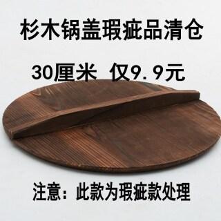 Nắp Nồi Bằng Gỗ Nắp Nồi Linh Sam Trung Quốc Nắp Bình Nước, Nắp Nồi Gỗ 30Cm Nắp Nồi Gỗ Nguyên Miếng Gia Dụng Vỏ Gỗ 32Cm Gói Lỗi thumbnail