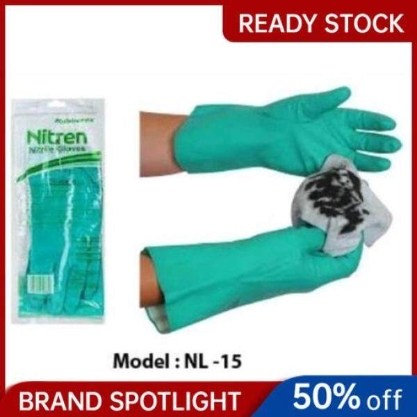 Rubberex Eco Nitrile Gloves NL15(10) Chemical Resistant / Nitrile Glove / Sarung Tangan Nitril