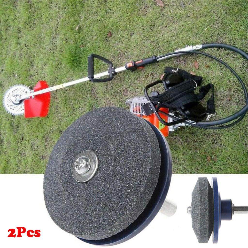 Malonestore Lawn Mower Sharpener Lawnmower Sharpener for Power Hand Drill 2Pcs