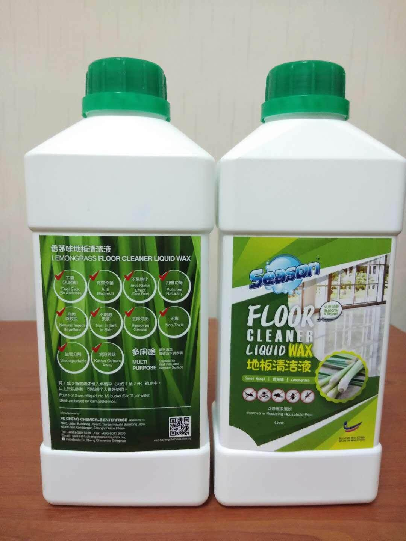 Floor Cleaner Wax (Lemon Grass)