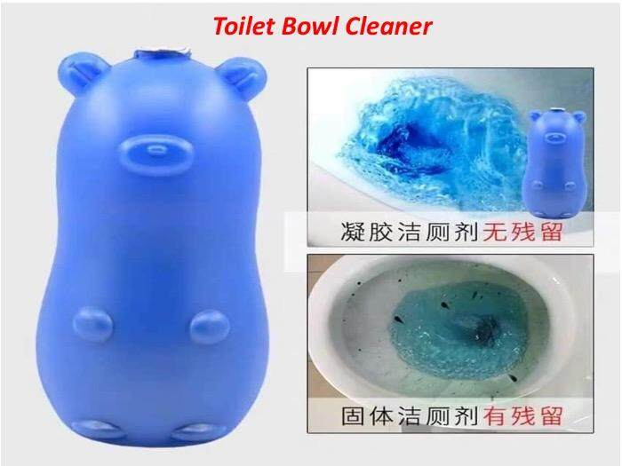 Toilet Bowl Cleaner Toilet Bowl Cleaner By Ecom Centre.