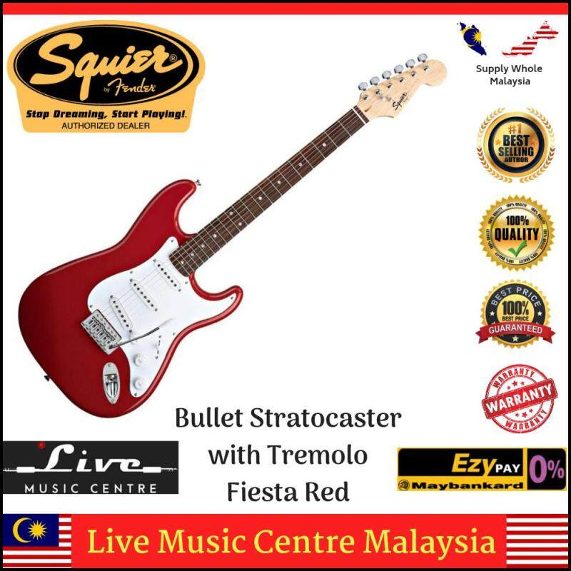 Fender Squier Bullet Stratocaster w/Tremolo 6-String Electric Guitar, Rosewood Fingerboard (Red) Malaysia