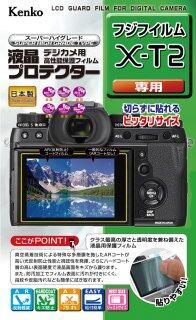 Kenko LCD Gói Bảo Vệ Phim Không Thất Vọng Cho Bộ Bảo Vệ Tinh Thể Lỏng FUJIFULM X-T2 (FFP) KLP-FXT2FFP thumbnail