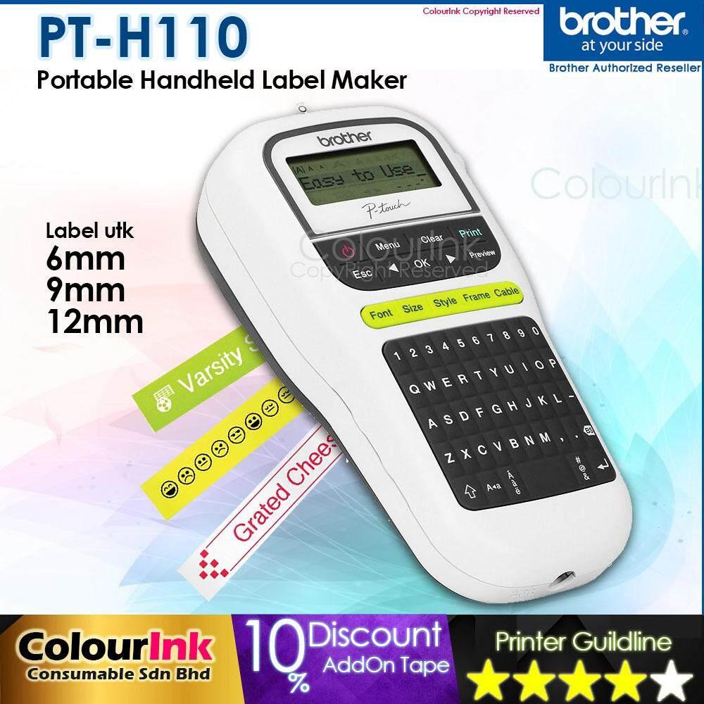 Brother P-touch PT-H110 Portable Handheld Label Maker Similar E110VP  LT-100H PTH110