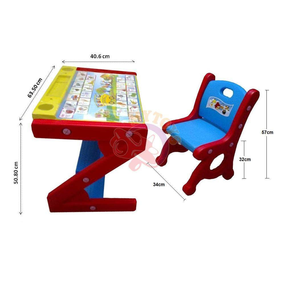MYTOYS Mini Study Desk Table And Chair For Kids / High Quality Children  Study Set