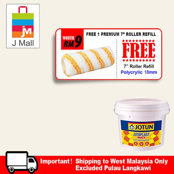 Jotun Jotaplast Max Interior Paint Windsor White 0851 -7L [ + Free Gift 1pc 7 Mcpro Roller Refill ]