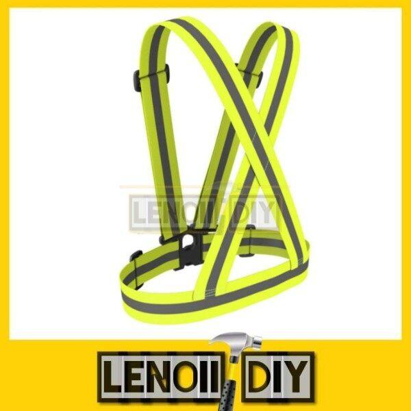 Adjustable Safety Visibility Reflective Vest / Vest Keselamatan Pantul Cahaya