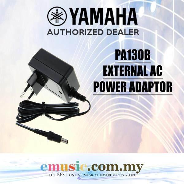 Yamaha PA130B Power Adaptor for Keyboard (PA-130B / PA130-B / PA-130-B) Malaysia