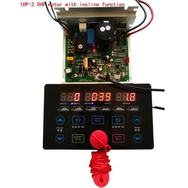 General USE Universal Treadmill Circuit board Treadmill Console display Treadmill motor control board controller 1HP-2.0HP motor