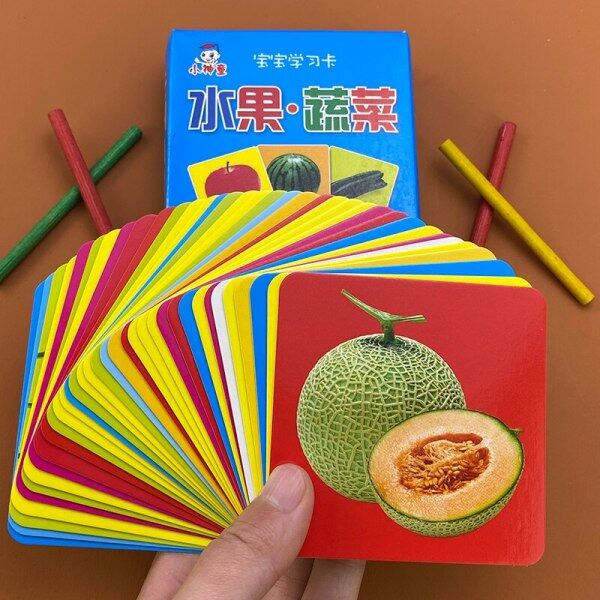 Kids Cognition Cards Fruit/Vegetable Teaching Preschool Baby Learning Chinese/English Word Card Education Toys Montessori Gifts Malaysia