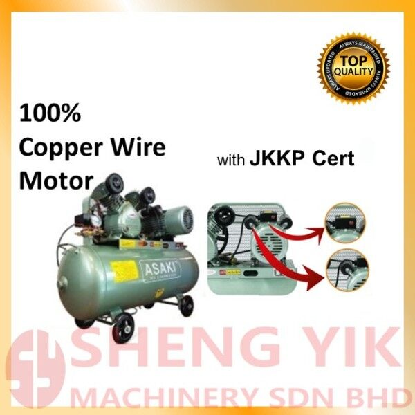 ASAKI LC88-20SS 2hp Air Compressor Low Pressure with JKKP Cert