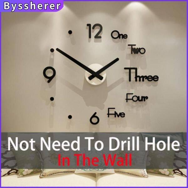 Byssherer Large Wall Clock Modern Design 3D Modern Wall Sticker Clock Silent Home Decor Quartz Thickness 8mm Bedroom