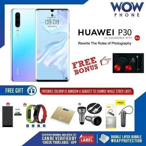 [Exclusive Package Bundle!!] Huawei P30 Original Handphone (8GB RAM + 128GB ROM) 1 Year Warranty by Huawei Malaysia!!