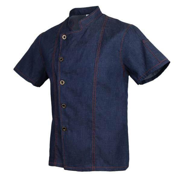 milageto Unisex Denim Chef Jacket Coat Short Sleeves Shirt Kitchen Uniform