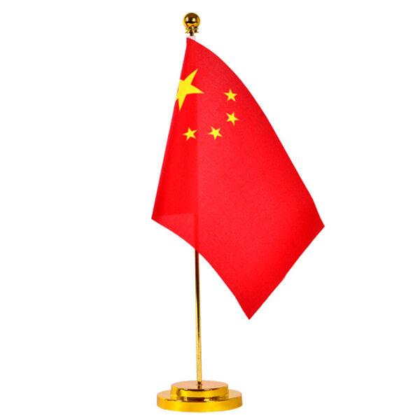 Trung Quốc, Malaysia, Singapore, Philippines, Thái Lan, Việt Nam, Indonesia, Ấn Độ, Cờ Để Bàn Nhật Bản, Hoa Kỳ