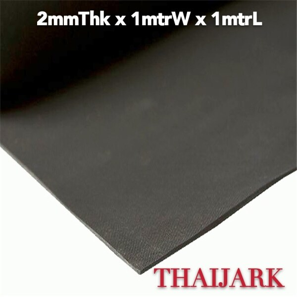Rubber Sheet with Fabric Texture Surface, Rough Surface, Rubber Gasket, 2mm x 1mtr x 1mtr, READY STOCK IN MALAYSIA