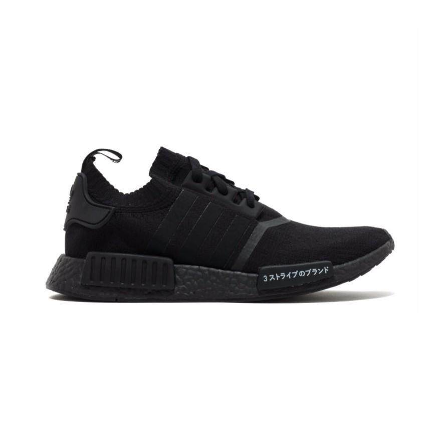 f48bb67d69464 Original Adidas NMD R1 PK Japan Pack
