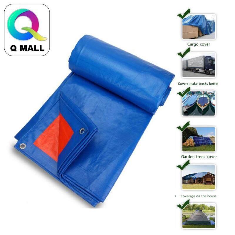 QMALL 40 X 30 Waterproof Ready Made Tarpaulin Sheet Canvas