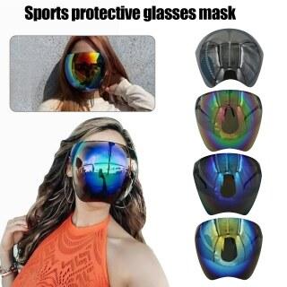 Faceshield Kính Râm Bảo Vệ Mắt Kính Đạp Xe Cho Nữ Kính Bảo Hộ Mặt Nạ Chống Phun Kính Râm Bảo Vệ Khi Đạp Xe thumbnail