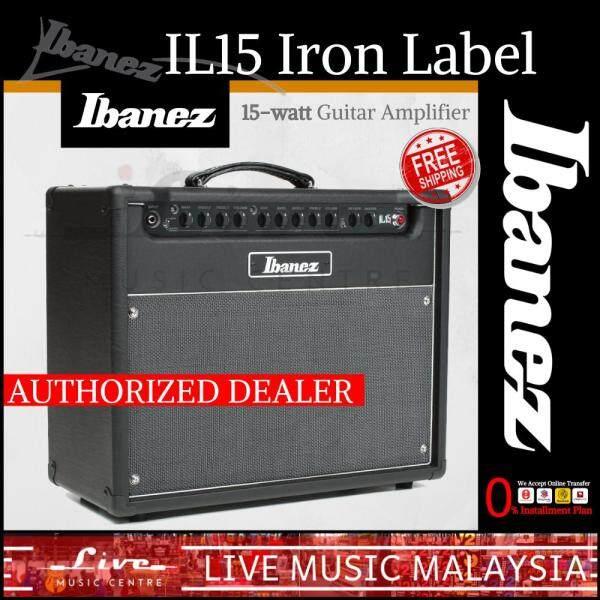 Ibanez IL15 Iron Label 15-watt 12″ Electric Guitar Amplifier Malaysia