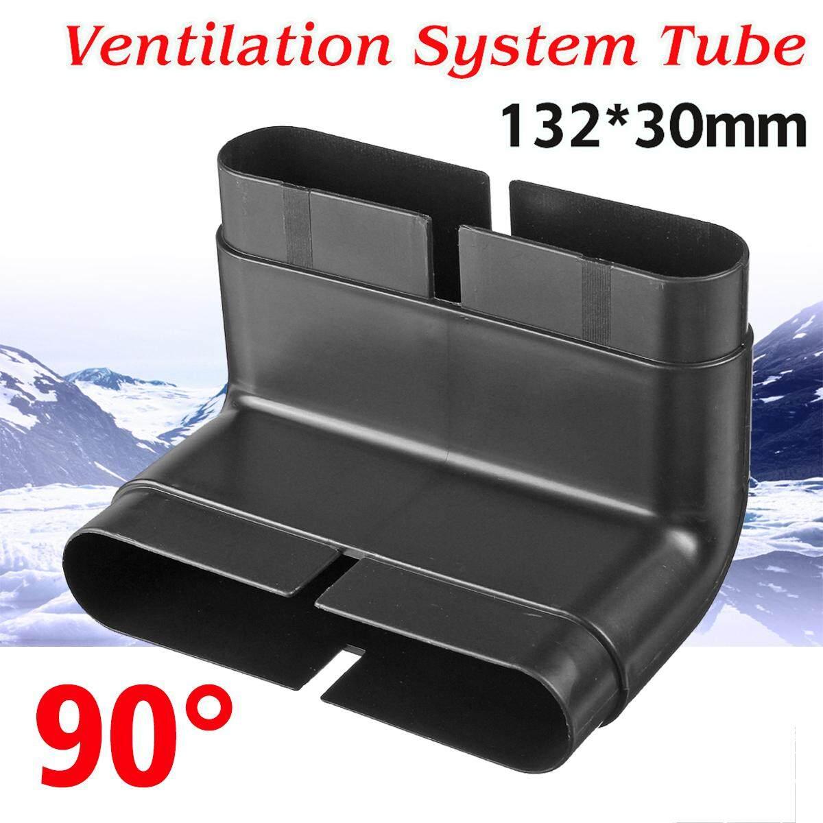 Bảng giá 90 ° uốn cong Đầu Nối Ống 132x30mm Ống Ống NHỰA PVC Thông Thoáng Không Khí Hệ Thống Ống