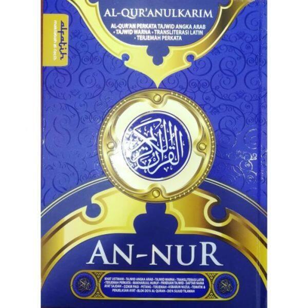 Al-Quran An-Nur A5 (Biru) Ready Stok Al-Quran Terjemahan Perkata Dan Panduan Waqaf & Ibtida/Rumi Romanais Malaysia