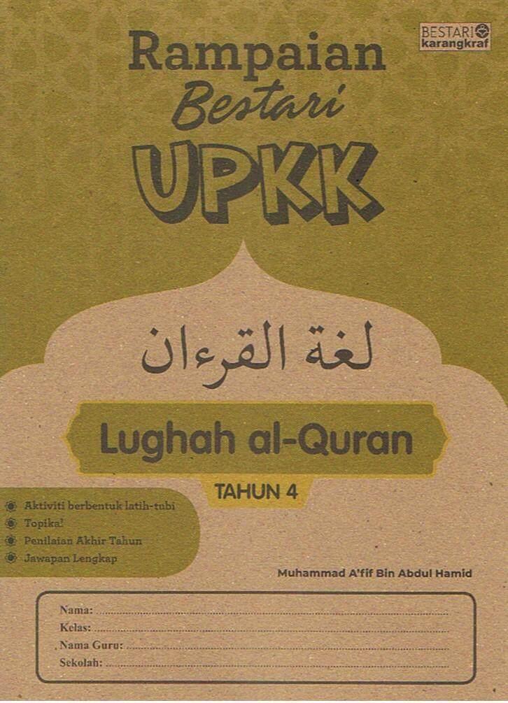 Bestari: Rampaian Bestari: Lughah al-Quran Tahun 4