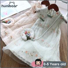 Váy Sườn Xám Cho Bé Gái, Đầm Đầm Mùa Hè Phong Cách Trung Quốc Công Chúa Bé Gái Hanfu Có Túi Đầm Trẻ Em 0-5 Tuổi