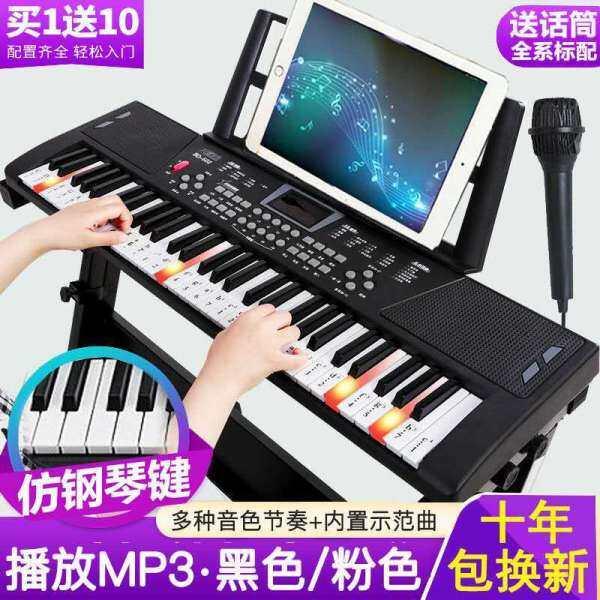 ♘Hoa Thông Minh Cho Bé Trẻ Em Mới Bắt Đầu, 61 Đàn Piano Chính Với Một Microphone, Đồ Chơi Nhạc Cụ Nam Nữ Món Quà Sinh Nhật