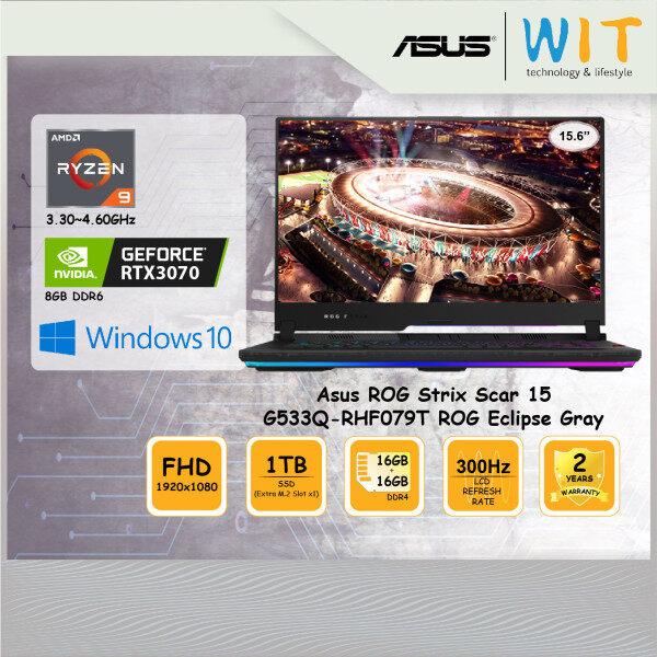 Asus ROG Laptop Strix Scar 15 G533Q-RHF079T ROG Eclipse Gray/AMD Ryzen 9 5900HX 3.30~4.60GHz/16GB+16GB DDR4 Ram/1TB SSD(Extra 1 M.2 Slot)/15.6FHD 300Hz/NVD RTX3070 8GB DDR6 Malaysia