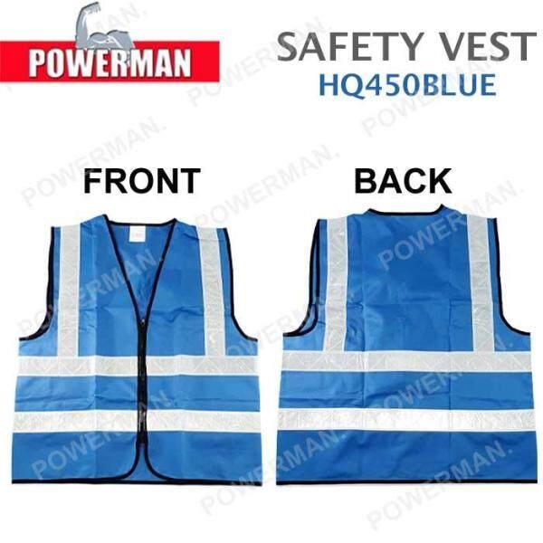 REFLECTIVE SAFETY VEST BLUE ZIP UP FREE SIZE - HQ450BLUE