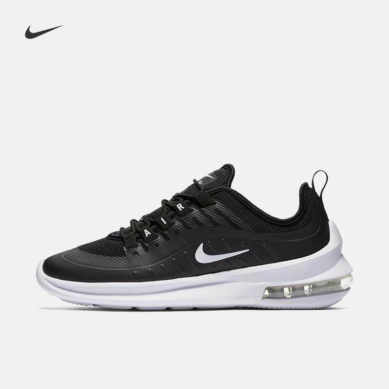 pretty nice 492f1 d6745 Nike men s shoes women s shoes AIR MAX AXIS cushion cushioning sports shoes  running shoes casual shoes