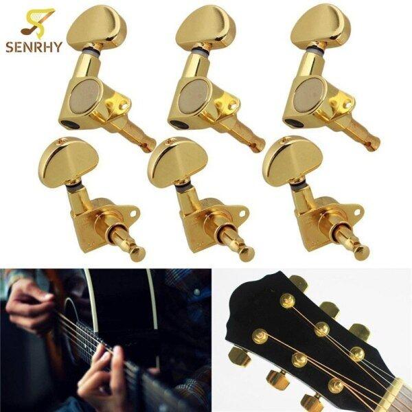 1 Bộ Điều Chỉnh Đầu Máy Guitar Vàng Dây Đàn Ghi Ta Hình Bán Nguyệt 3R3L Bộ Phận Đàn Ghi Ta Mộc Điện Chốt Điều Chỉnh Phụ Kiện