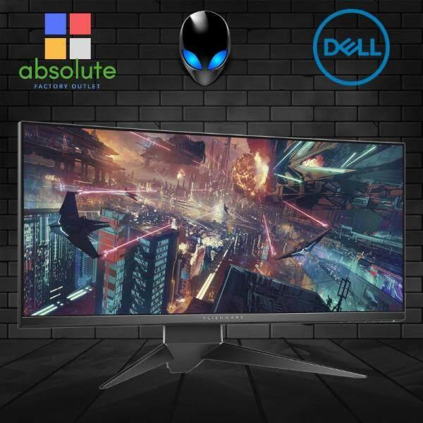 DELL ALIENWARE AW3418HW 34  NVIDIA G-SYNC™ Gaming Monitor (NEW) 1 Year Warranty Malaysia