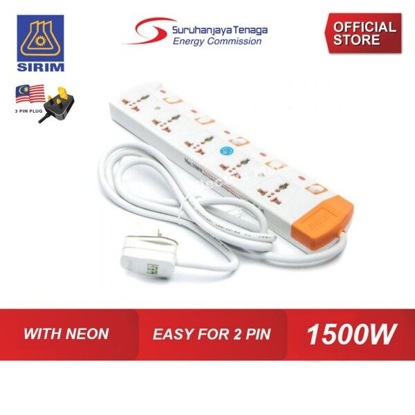 3/4/5 way Universal Portable Multi Extension Wire Trailing Socket w Neon Light (2 Meter) UK Plug w Sirim Approved