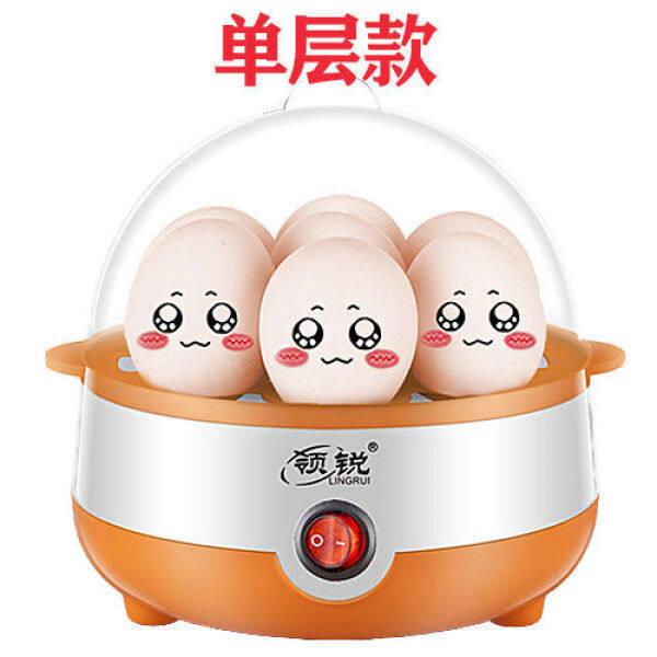 Máy Luộc Trứng, Nồi Hấp Trứng Tự Động Tắt Nguồn, Máy Làm Trứng Đa Chức Năng Chống Cháy, Gia Dụng Mini Đa Chức Năng