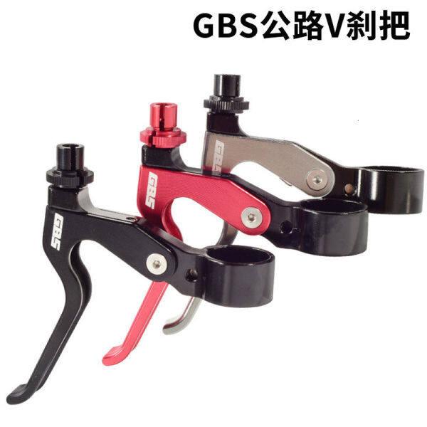 Quản lý phanh GBS LP Ánh sáng CNC 64g Xe đạp xe đạp đã biến đổi 42 V nhân viên phanh 7H1A